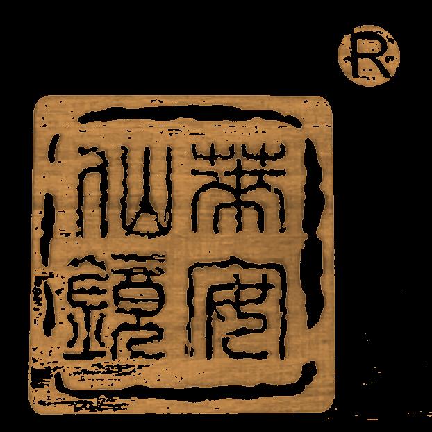 """1921年,""""萊安堂""""在福建仙游開業,是當時極具影響力的家族企業,在閩南、臺灣廣受贊譽。萊安堂""""濟世利民""""的宗旨,一直世代傳承,成為今天萊安,""""蓬萊心?安天下""""的品牌靈魂;"""
