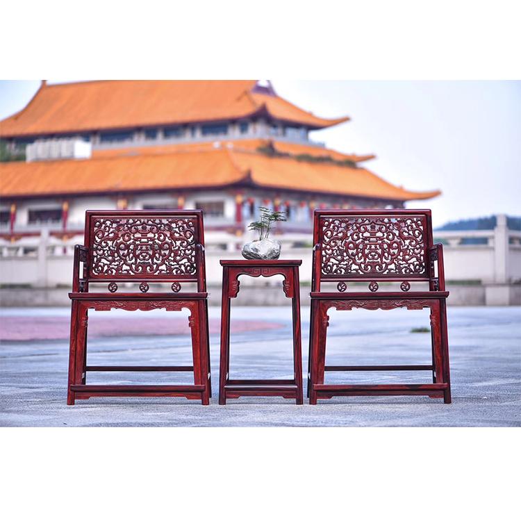 印度小葉紫檀 玫瑰椅三件套