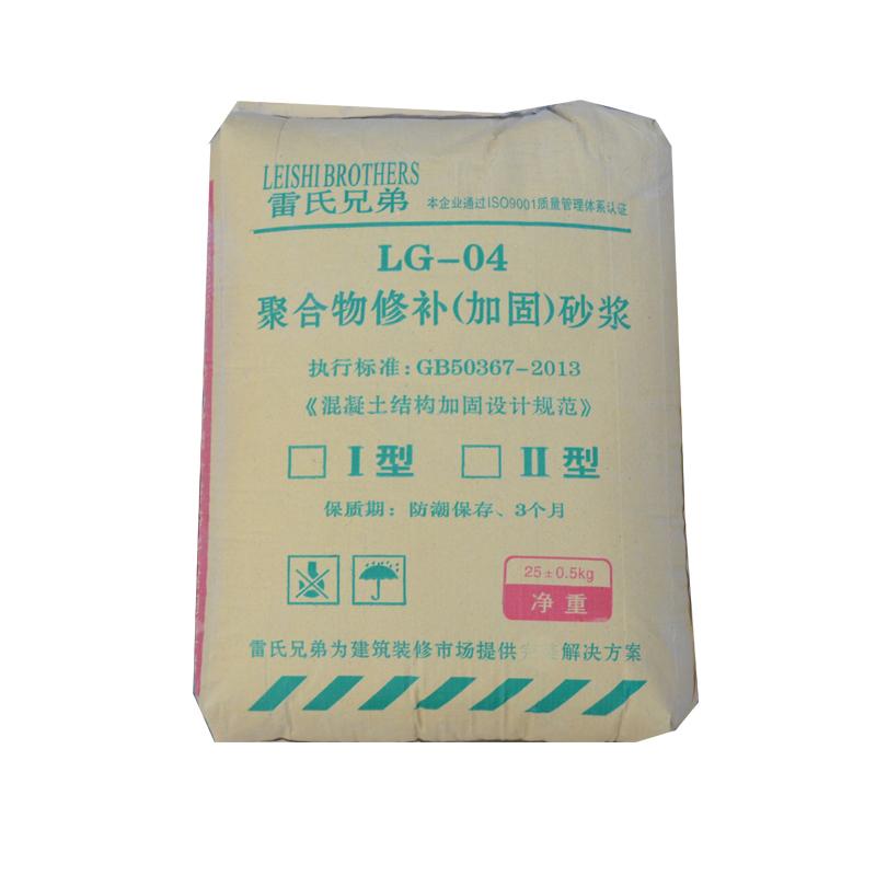 聚合物修补沙浆