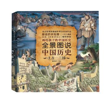 星蔚原创畅销图画书