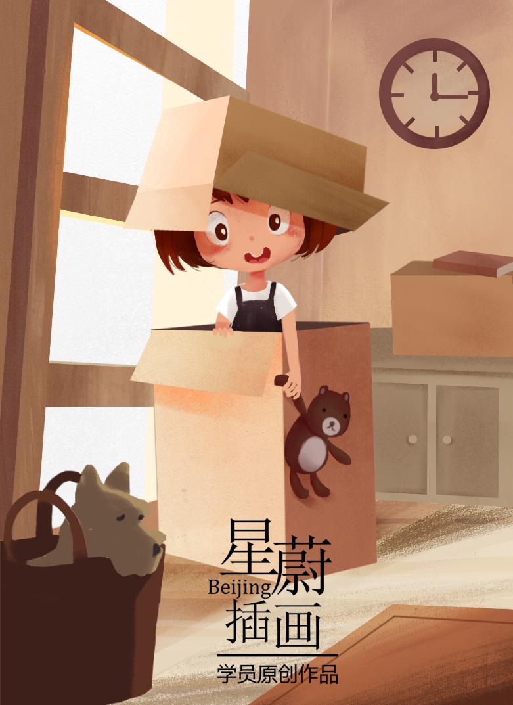 【学员原创作品】童年