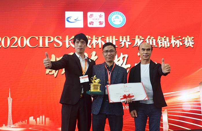 2020年11月,长城杯世界龙鱼锦标赛在广州举办,帝龙渔业董事长范则萍先生受大赛委托担任红龙组裁判长。