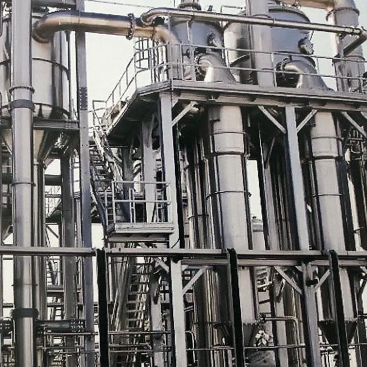 適用于印染行業、化工行業、油田廢水行業、發酵行業、化工廢水零排放等行業