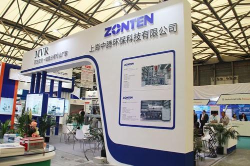 热烈庆祝我司第八届中国(上海)国际化工技术装备展览会圆满成功!