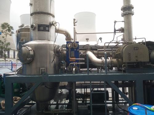 我司电厂脱硫废水中试实...