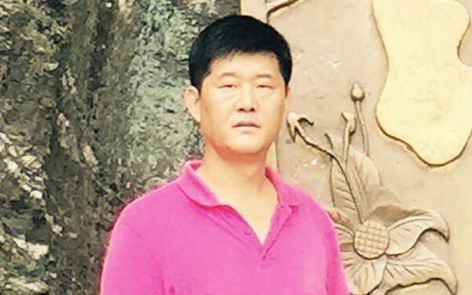 理事 鑫金钰防腐 王印刚