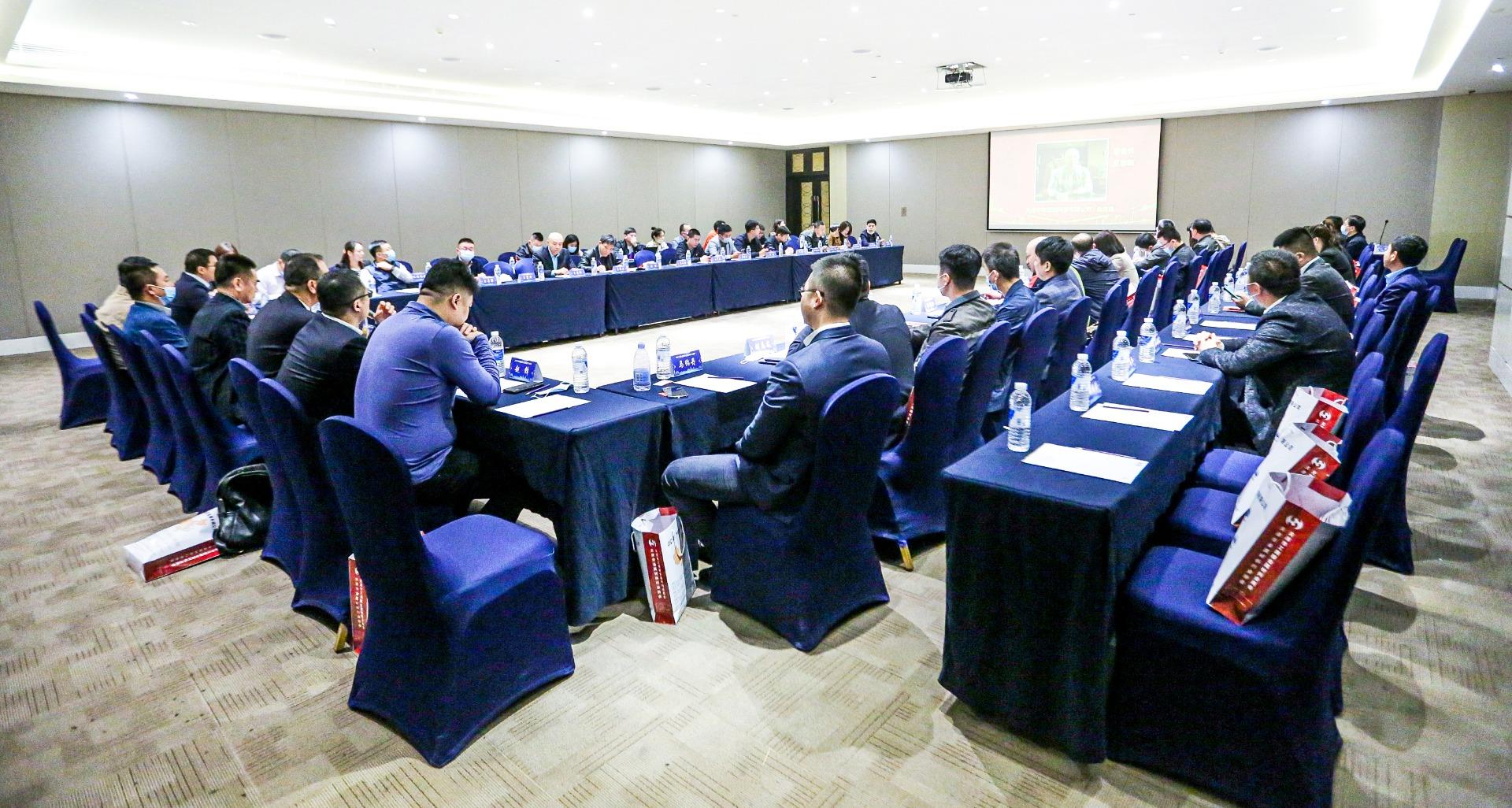 2021年理事会扩大会议