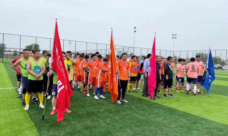 天津金属协会举办2021足球友谊赛