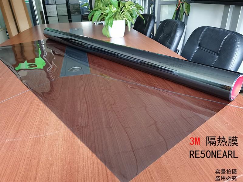 3M经典隔热膜 RE50NEARL