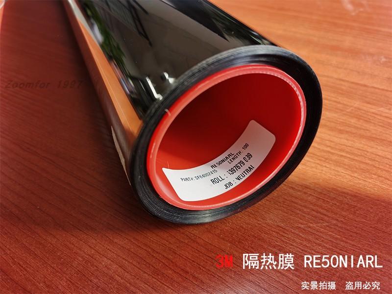 3M经典隔热膜 RE50NIARL