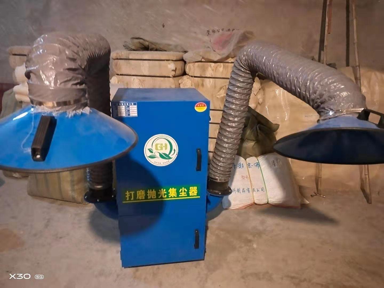 移動式打磨拋光集塵器