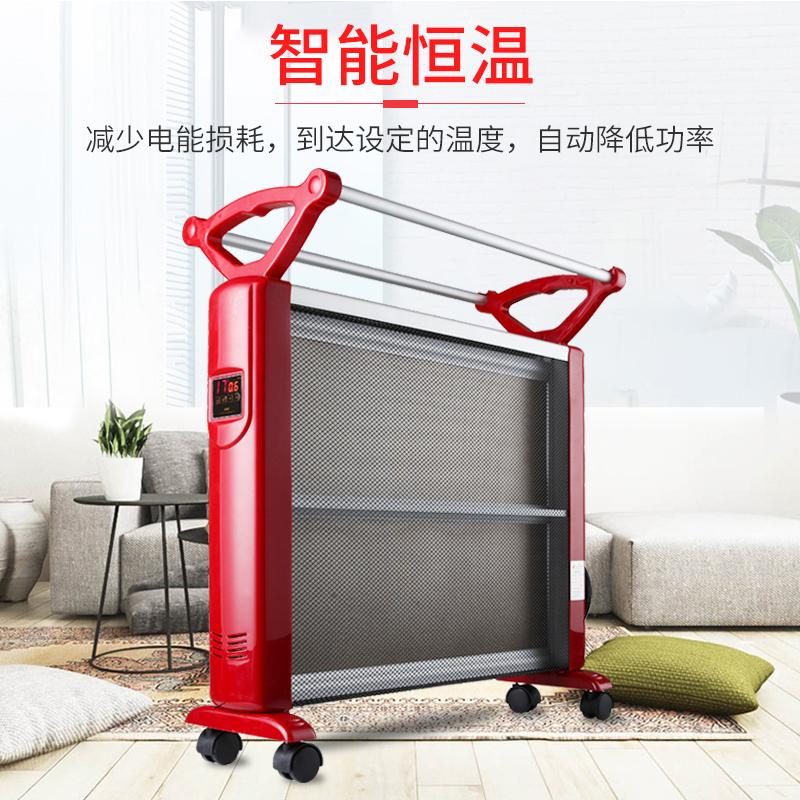 家用油酊电暖器烤火器