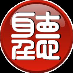 src=http___bpic.5ku.com_element_origin_min_pic_00_51_49_2156d8bd4ce145c.jpg&refer=http___bpic.588ku_副本_副本