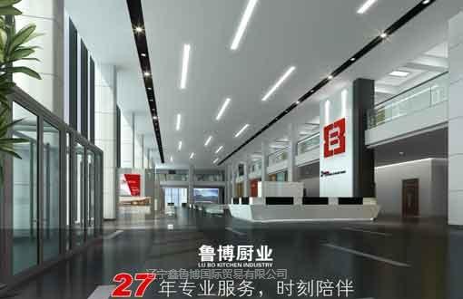"""辽宁鑫鲁博国际贸易有限公司 是沈阳鲁博厨业旗下公司之一,始建于1993年,主要生产现代不锈钢厨房设备,具有完美的检测手段、雄厚的技术实力和先进的工艺设备。我厂位于浑南开发区,占地77777平方米,企业现有员工200人,专业工程技术人员58人,拥有强大的设计、开发、生产能力,并可依据客户提供的设计要求或图纸组织生产。生产的厨具产品全部用进口材料加工制造,并可根据用户需求进行专业设计加工。我们秉承""""质量第一、服务第一、信誉第一""""的宗旨,产品通过ISO9002国际质量体系认证,经过长期努力,在全国开拓了一定的销售规模,产品不断更新换代,深受用户青睐。"""