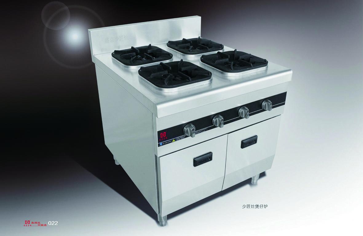 少将灶煲仔炉-盛京荣耀煲仔炉-工程煲仔炉-工程低汤灶-荣耀低汤灶-烤猪炉-烤鸭炉