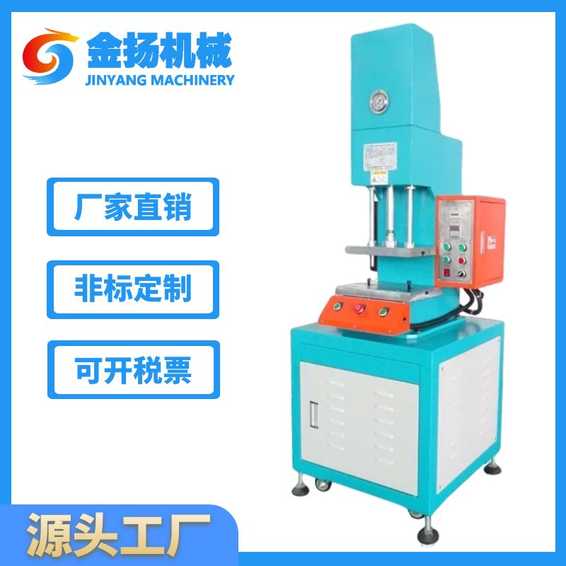 C型单臂液压机