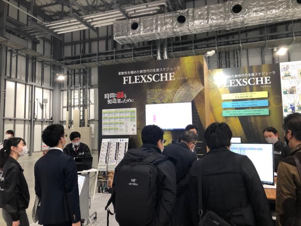 不愧为2021年日本关注度前列的APS系统,智能工厂EXPO出展时的客户人群!