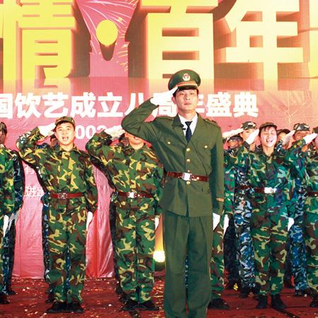 軍隊文化03