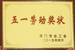 山國人06