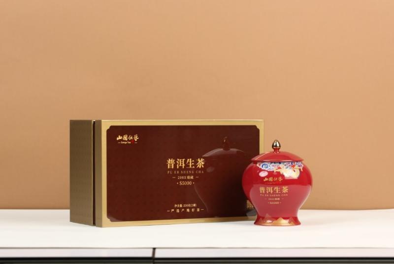 普洱茶生茶怎么泡最好,普洱茶生茶冲泡方法