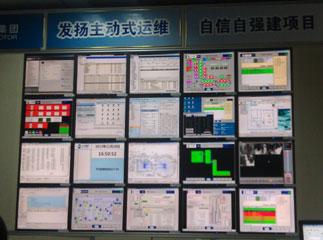 从2006年开始,陆续有用L130|L230|L300云电脑,新的项目准备用RX300云电脑