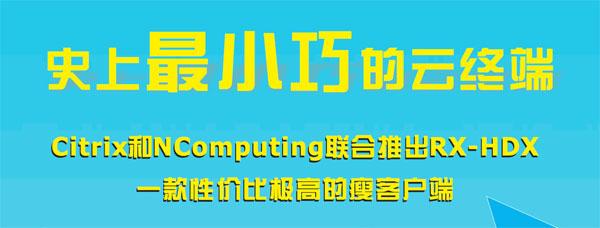 20180918b-第十七届广东教育装备展览会