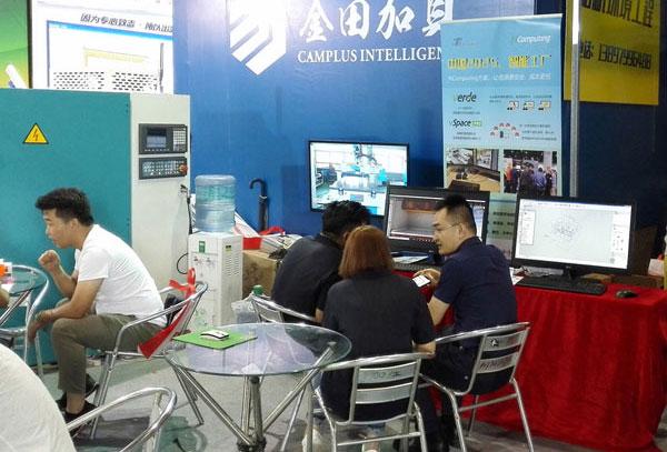 20180708广州琶洲建博会2