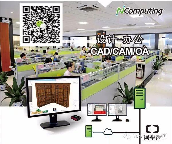 NC牵手中国家具制造2025,欢迎走进东莞家具国际博览会2