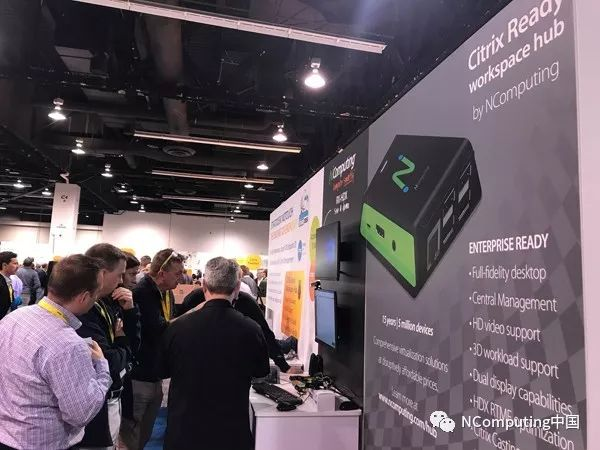 NComputing受邀参加Citrix-Summit-2018会议2
