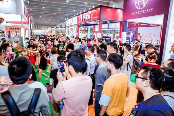 201808242018第六届CCH广州国际餐饮连锁加盟展览会3