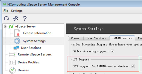 NComputing L300禁用U盘使用设置