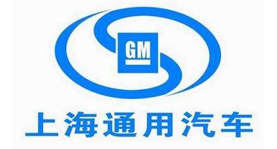 上海通用logo_20210621_112041306