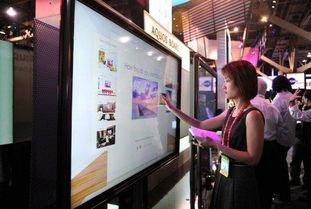 touchscreen20190601