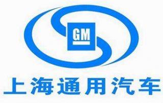 上海通用汽车-桌面虚拟VDI&办公云电脑