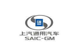 上海通用LOGO_20210628_141607217