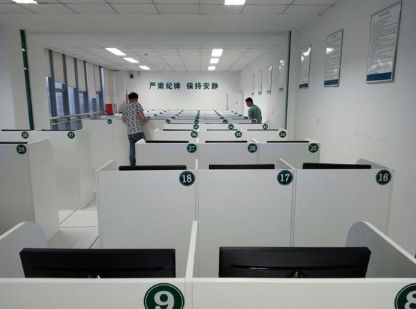 芜湖某电力局考试点1
