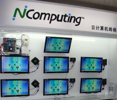 NComputing分别在广东、海南、福建、西安、宁波,深受普教用户赞誉