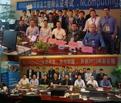 2018年NComputing中国新征程