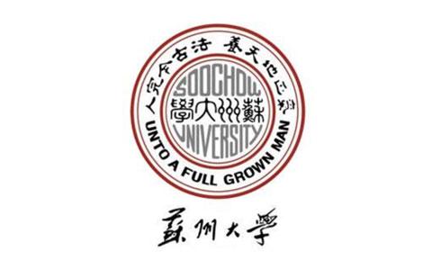 szuniversity_logo