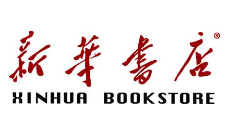 xhgroup_logo
