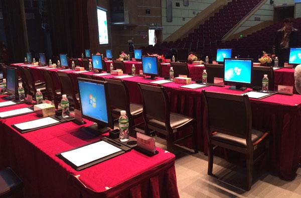 会议电脑云桌面方案-临时招标现场