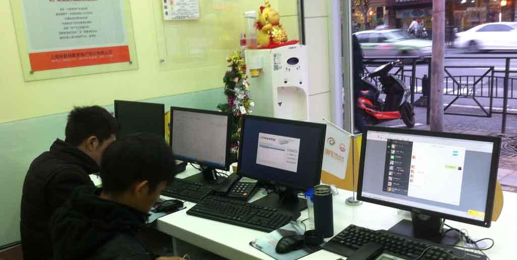 上海我爱我家地产中介云桌面办公系统