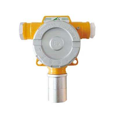 ARD300型可燃/毒性气体探测器(分线式三线制)