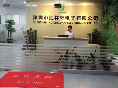 HLXLION汇林轩-公司前台