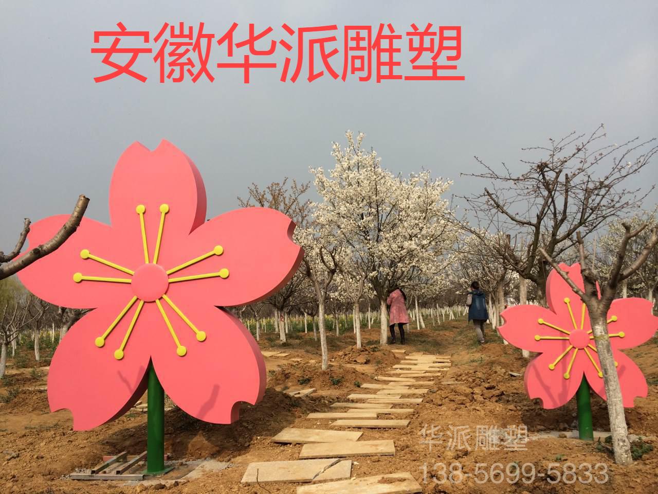 安徽华派雕塑益销广告传媒
