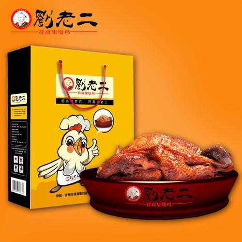 刘老二烧鸡益销广告传媒